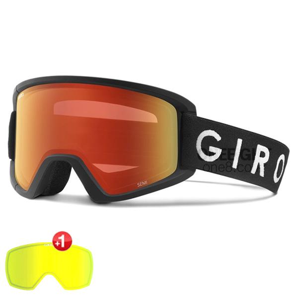 지로 세미 고글+보너스렌즈 #BGO704BK 1718 GIRO AMBER SCARLE