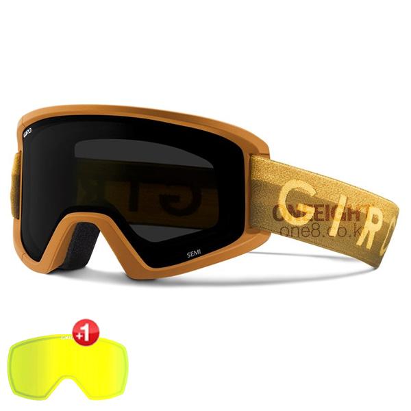 지로 세미 고글+보너스렌즈 #BGO704BZ 1718 GIRO ULTRA BLACK