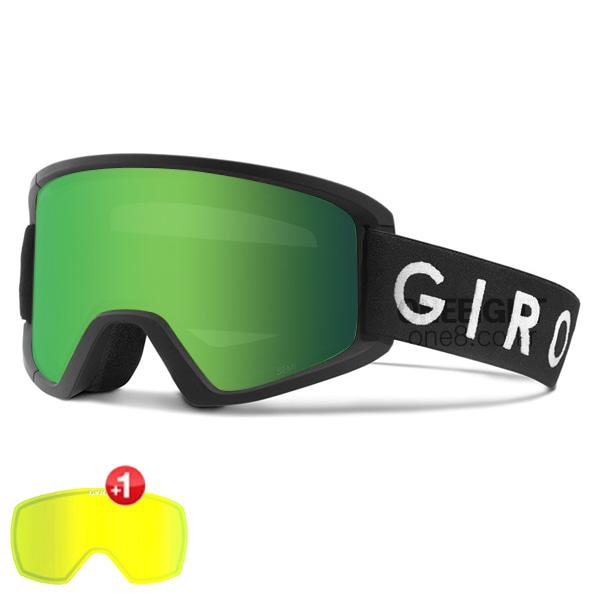 지로 세미 고글+보너스렌즈 #BGO704GR 1718 GIRO LODEN GREEN