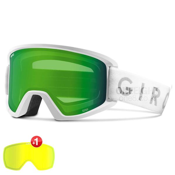 지로 세미 고글+보너스렌즈 #BGO704WE 1718 GIRO LODEN GREEN